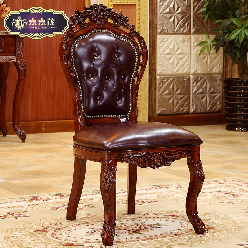 china leather kitchen chairs china leather kitchen chairs shopping