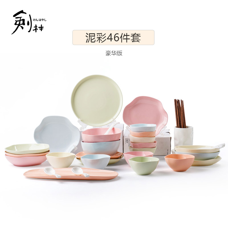 Get Quotations · Jian lin creative japanese ceramic tableware crockery crockery cutlery sets cute personalized gifts home  sc 1 st  Shopping Guide - Alibaba & China Japanese Tableware China Japanese Tableware Shopping Guide at ...