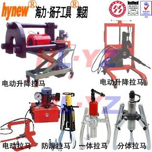 Jiangsu factory direct hydraulic haili  arlette, Hydraulic tools  arlette, Electric  arlette
