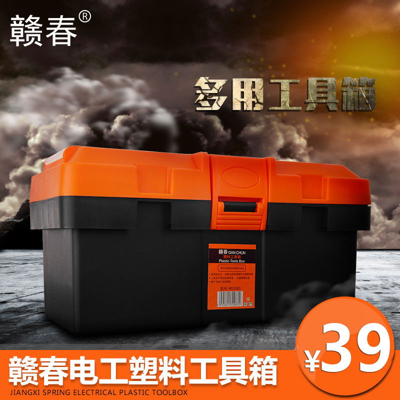 Jiangxi spring metal toolbox portable car more power can repair parts storage box storage box household plastic toolbox toolbox art