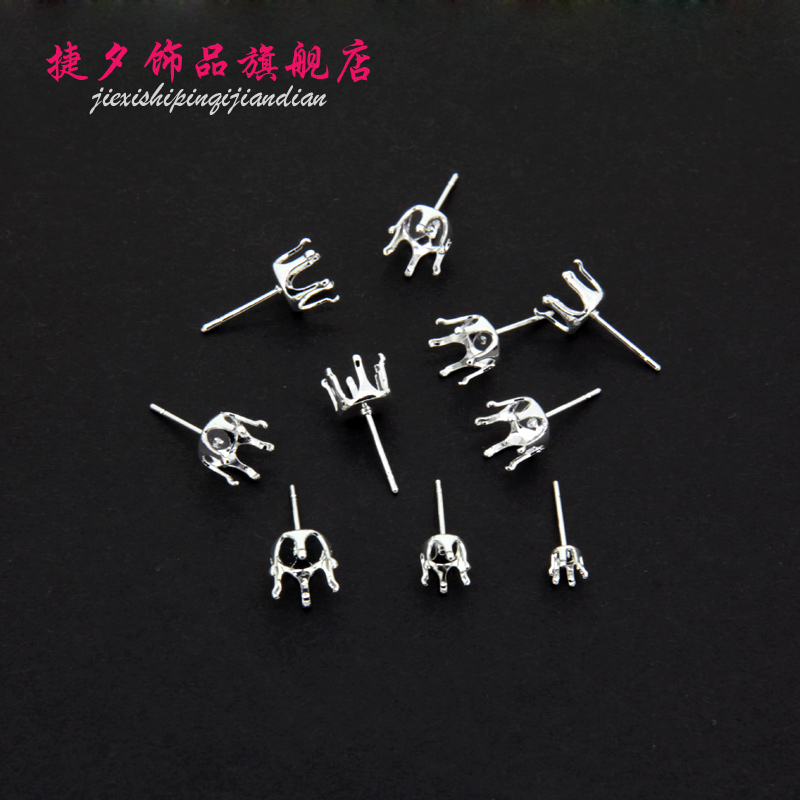 Get Quotations Jie Xi Jewelry Accessories Earrings Diy Materials Copper Hypoallergenic 50