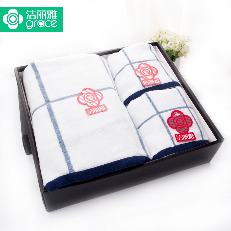 Jie ya cotton towels soft absorbent cotton towel plain plaid lovers to send festive ceremony three gift sets