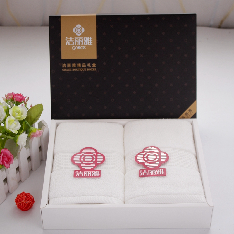 Jie ya genuine article 2 cotton towel couple face towel gift set wedding favor/business gifts
