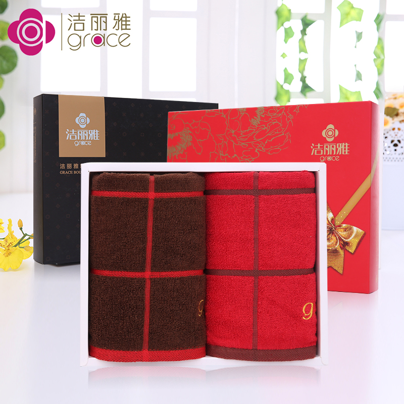 Jie ya potent hair wicking absorbent towel face towel soft towel couple full cotton towel wedding celebration to send gift boxes