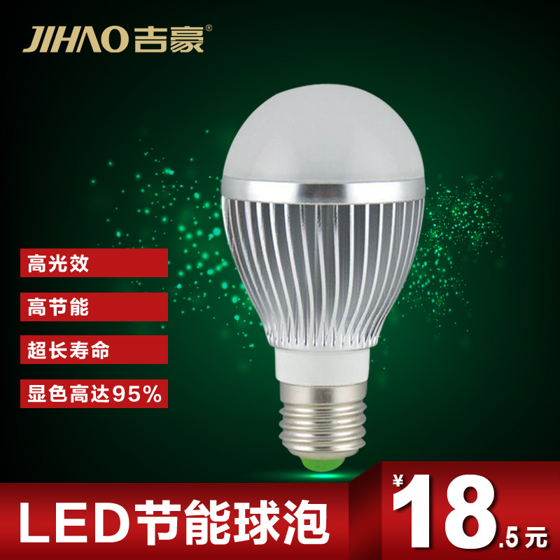 Jihao lighting led bulb e14e27 spiral energy saving light bulbs w super bright bulb yellow white warm white light