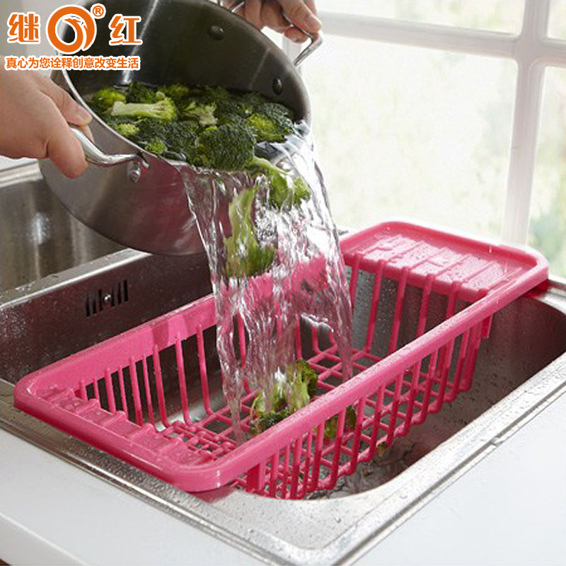 Jihong washing vegetables fruit and vegetable plastic drain rack shelving kitchen cutlery storage rack length square drain basket
