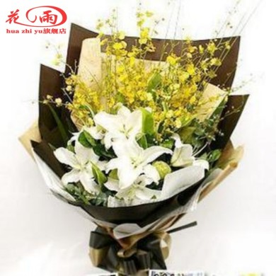 Jilin songyuan ã flower delivery] songyuan songyuan songyuan city florist flower shop florist flowers lily