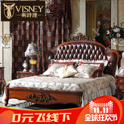 Jill rationale continental furniture on american wood carved double bed leather bed bedroom m2
