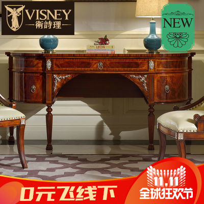 Jill rationale furniture t.j. british retro carved wood entrance foyer entrance cabinet sideboard cabinet continental tr