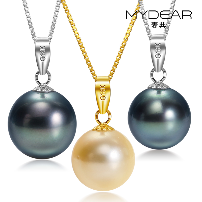 Jimmy code owe it to the natural color tahitian black pearl pendant necklace k gold gold south sea pearl sea prop
