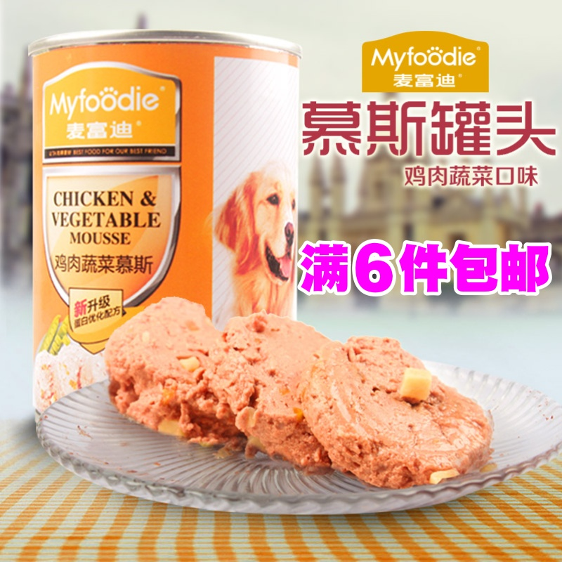 Jimmy fortemedia dog snacks chicken and vegetables misiti wet canned dog food golden teddy dog snacks dog promote appetite