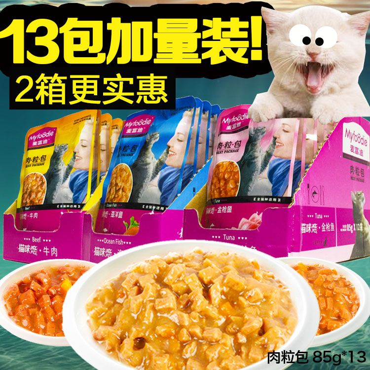 Jimmy fortemedia kitty love rouli pack 85g * 12 canned wet food mixed with fresh wet food package pet cat zero Canned cat food