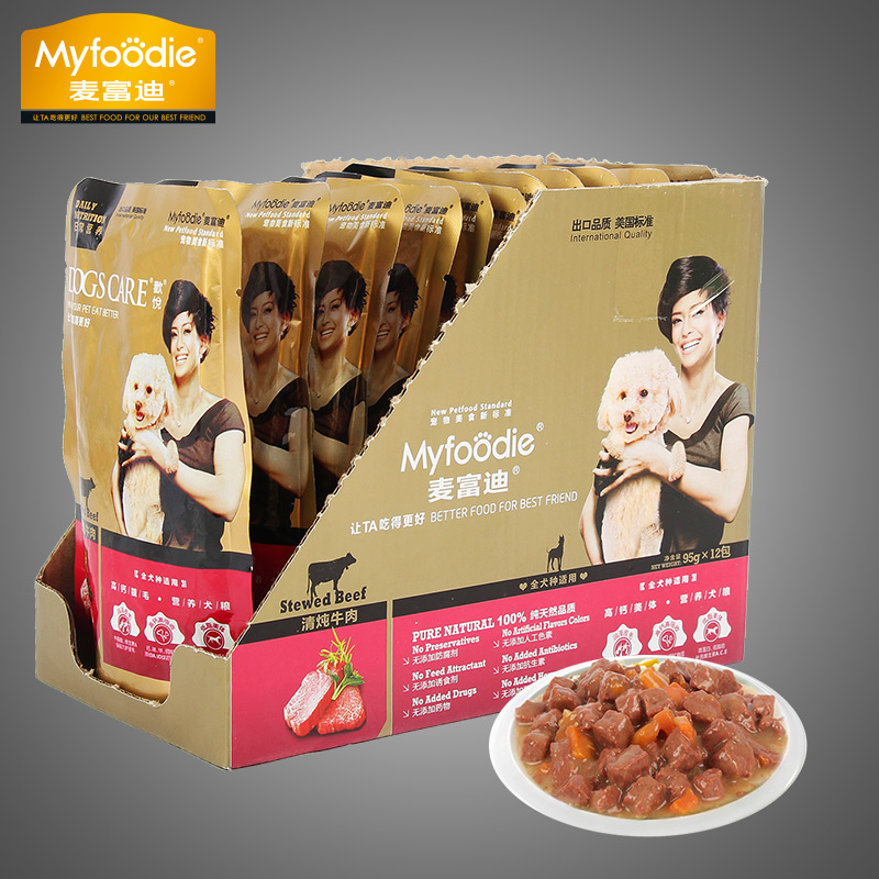 Jimmy fortemedia wet canned dog food shipping bag of boiled beef dog snacks 95g * 12 pack of puppies 100ç²