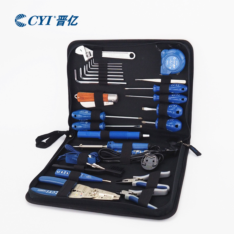 Jin billion electronic and electrical repair hardware tool kit kit versatile combination of household appliances computer repair kits