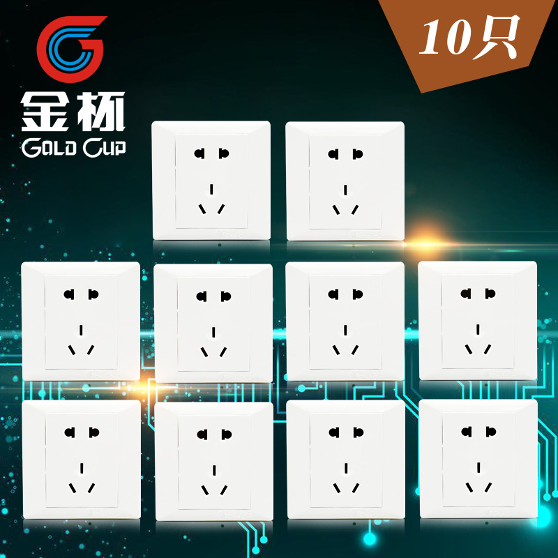 Jinbei electrical switch socket package 10 panel power switch socket 86 type two three five holes