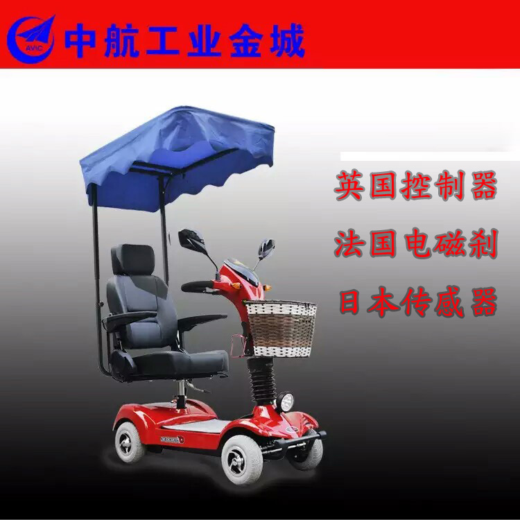 Jincheng elderly scooter four electric vehicles elderly scooter recreational vehicles for persons with disabilities folding electric car