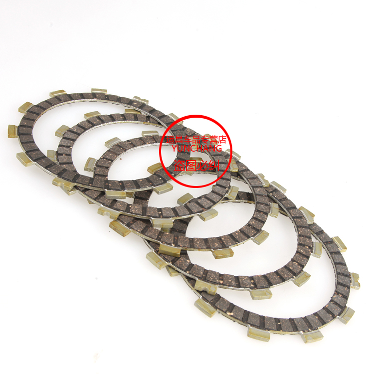 Jincheng suzuki sj125-ab gx125 motorcycle clutch plate friction plate clutch piece of wood