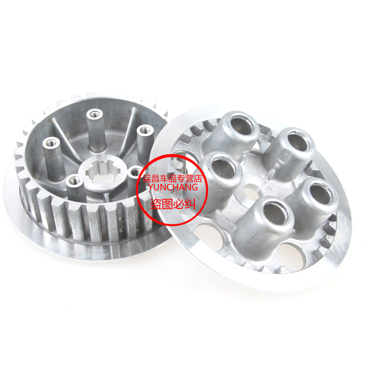 Jincheng suzuki sj125-ab gx125 motorcycle clutch pressure plate clutch small ancient clutch snare