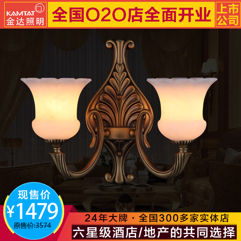 Jinda natural marble wall lamp wall lamp continental solid copper lamps copper wall lamp villa living room wall lamp lighting wall sconce