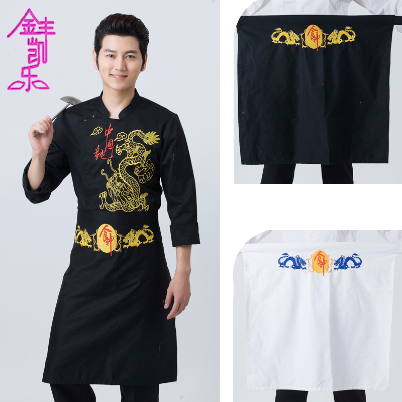 Jinfeng kai le chef chef uniforms chef apron aprons chef restaurant hotel chef aprons waist line