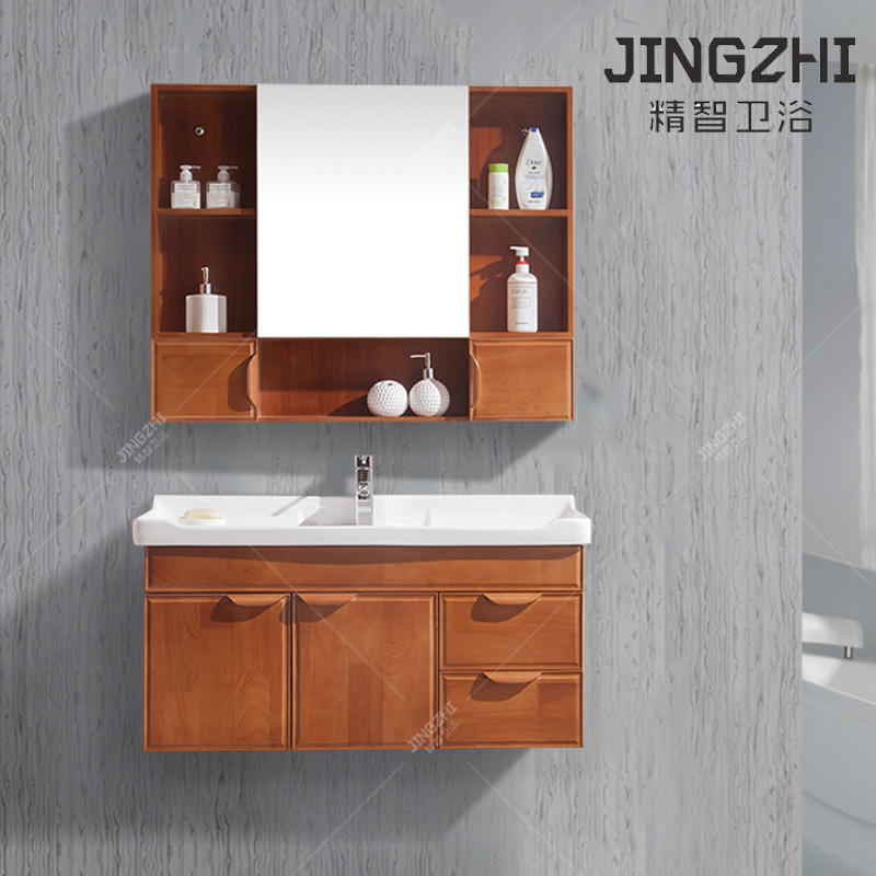 Jing chi oak bathroom cabinet bathroom cabinet combination bathroom cabinets bathroom washbasin cabinet mirror cabinet 60/70/80/90 cm/1 m