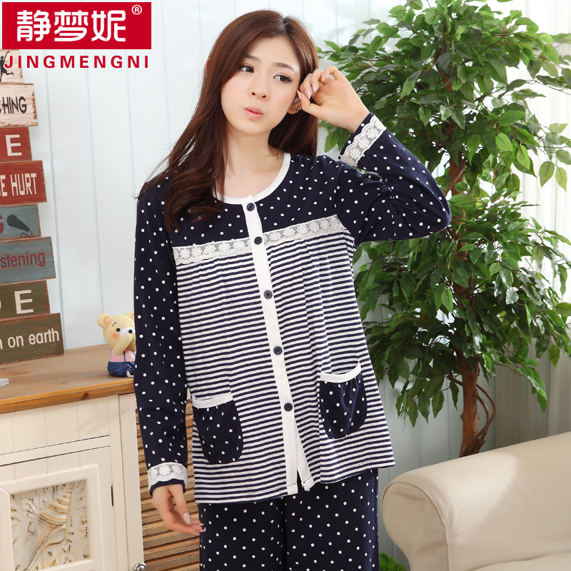 Jing meng ni ms. pajamas spring and winter female cotton plaid long sleeve cartoon female models cotton tracksuit suit