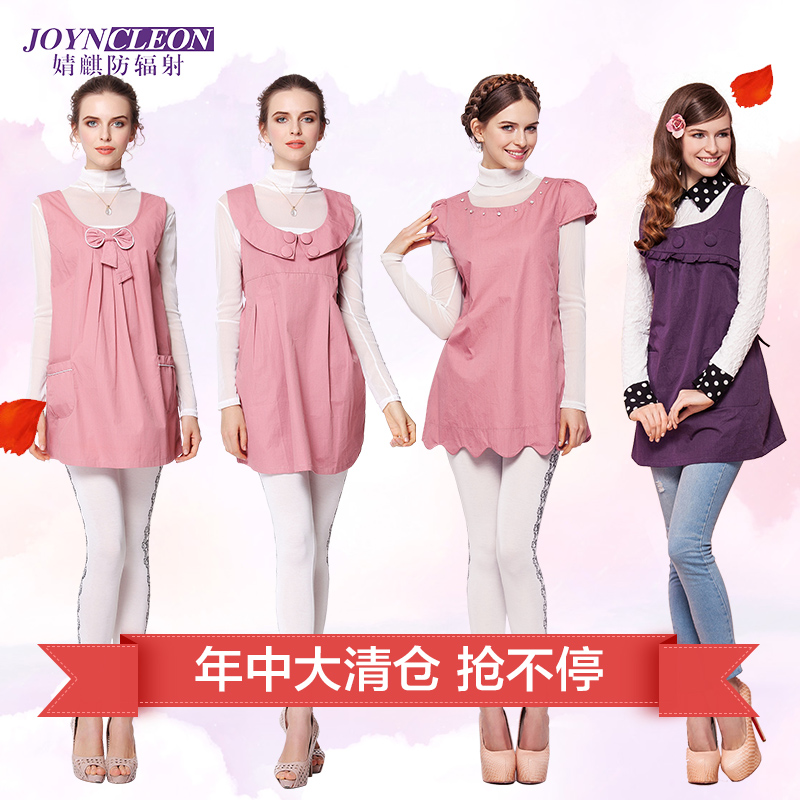 Jing qi radiation suit radiation maternity genuine radiation radiation maternity apron genuine pregnant radiation maternity clothes spring and autumn