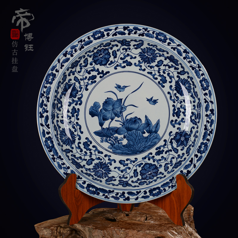 Jingdezhen ceramic decorative plate hanging plate sit plate painted antique blue and white porcelain craft ornaments lotus lotus pond