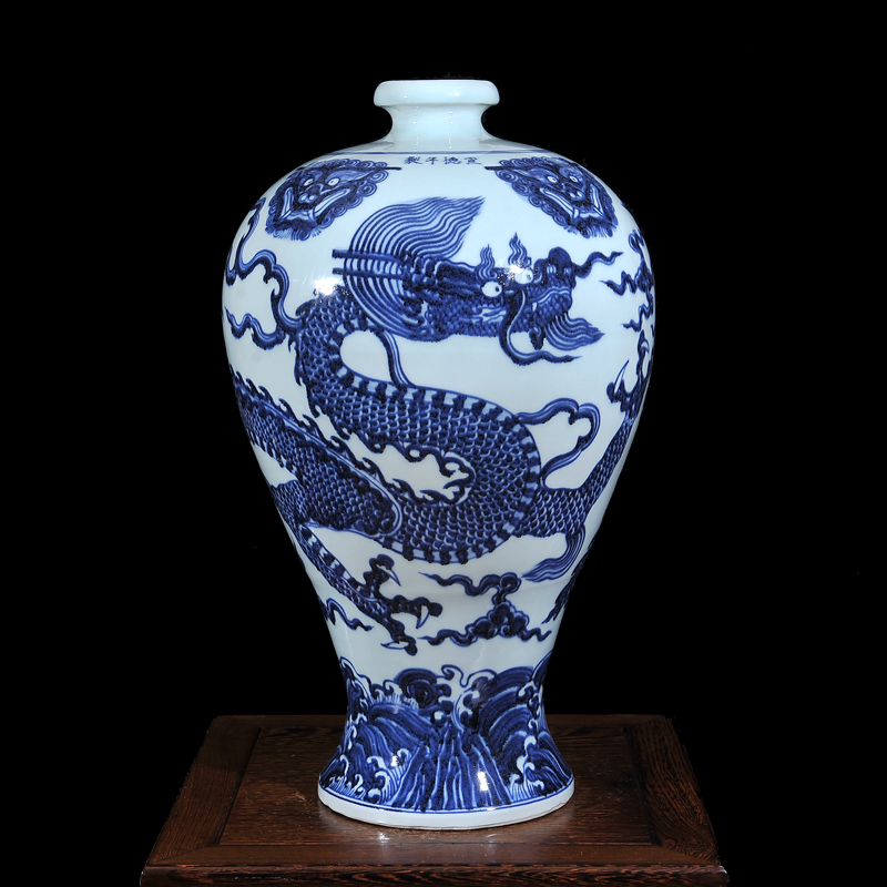 Jingdezhen ceramic imitation of the yuan and ming dynasty blue dragons vase vase living room tv cabinet minimalist home craft jewelry