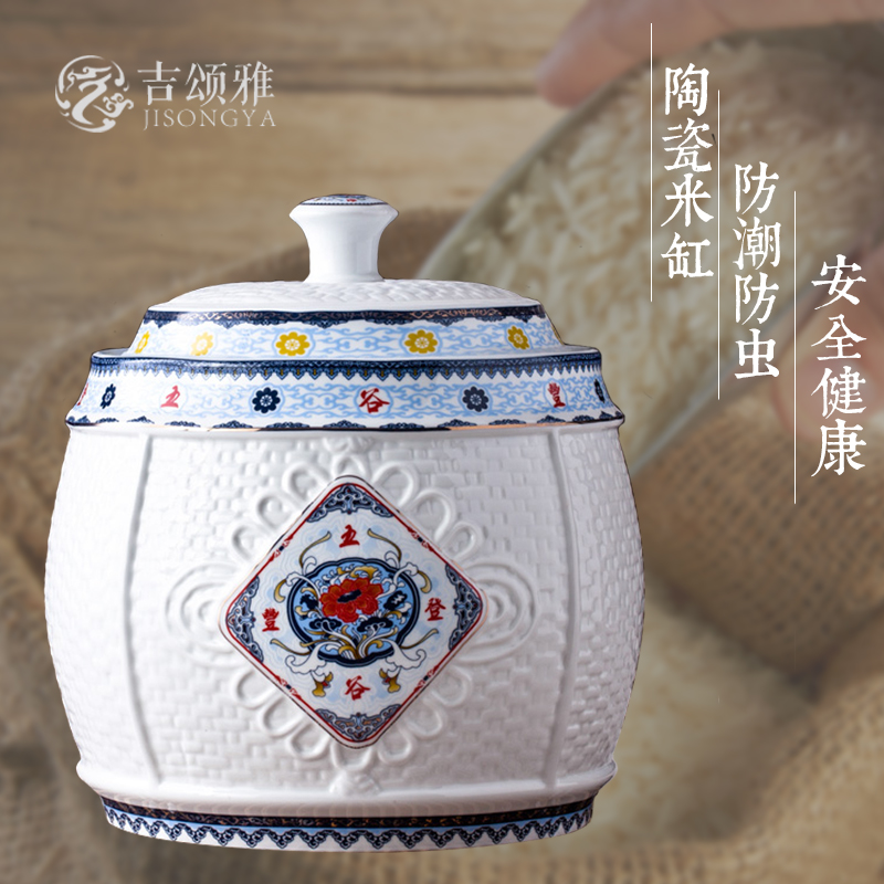 Jingdezhen ceramic migang m barrels chu rice box sealed cans tank pest control moisture 10 kg 20 kg 30 loaded