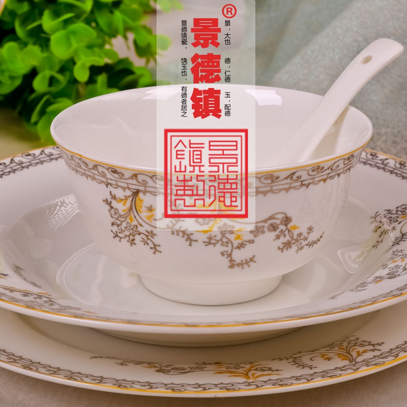 Jingdezhen ceramic swan lake phnom penh 28/56 bone china crockery cutlery sets wedding housewarming gift free shipping