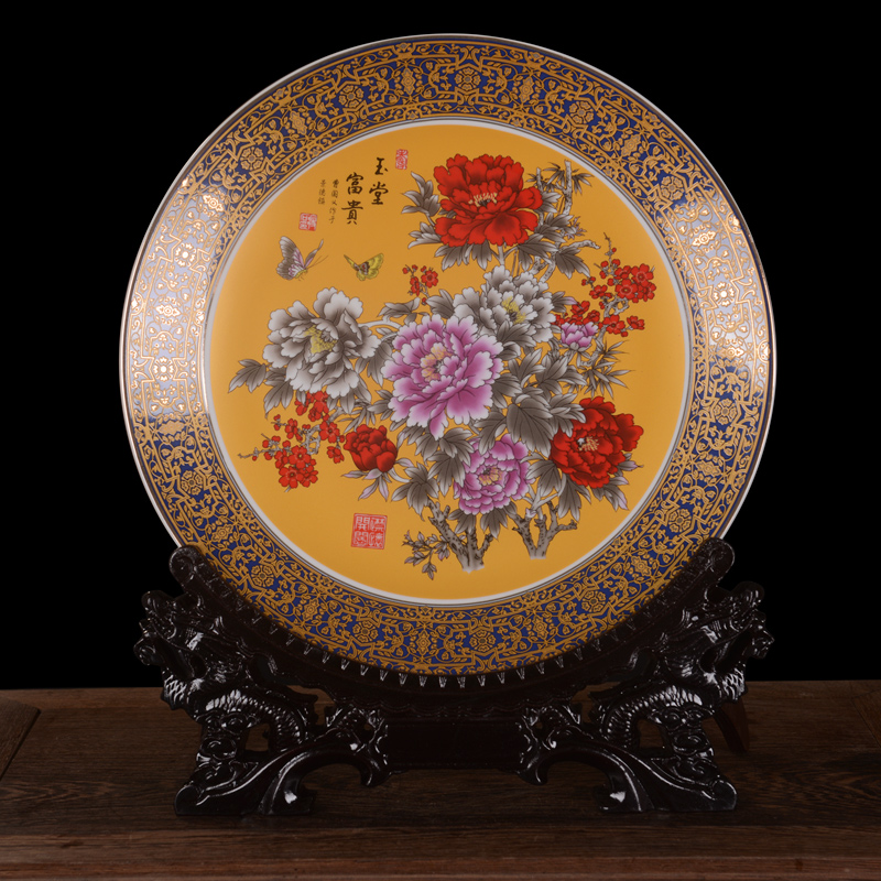 Jingdezhen ceramics gilt wealth yutang ceramic decorative plate hanging plate modern home decoration crafts ornaments