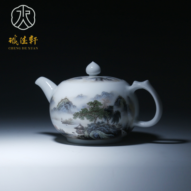Jingdezhen hsuan tsang tak painted upscale boutique kung fu tea teapot painted pastel mountains creek pavilion no. 27