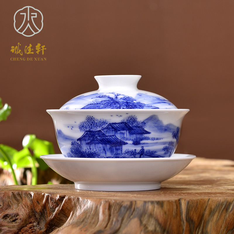 Jingdezhen hsuan tsang tak upscale boutique painted porcelain ceramic tea cup with god tureen no. 23 yiyi nostalgia