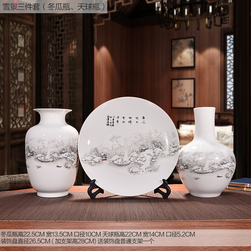 Jingdezhen porcelain ceramic vase flower holder fashion three sets of chinese modern minimalist living room at home craft ornaments
