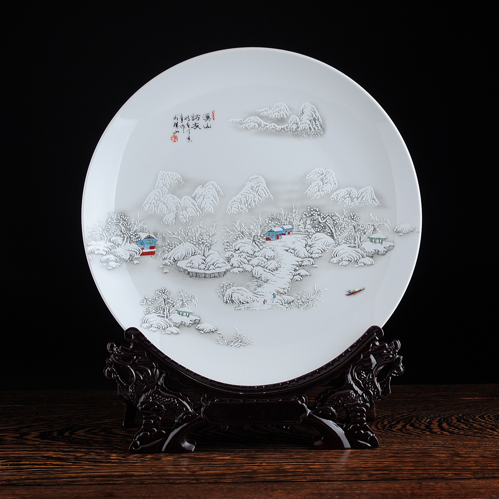 Jingdezhen porcelain ceramic white snow reward plate porcelain decorative plate hanging plate modern minimalist furnishings crafts pendulum pieces
