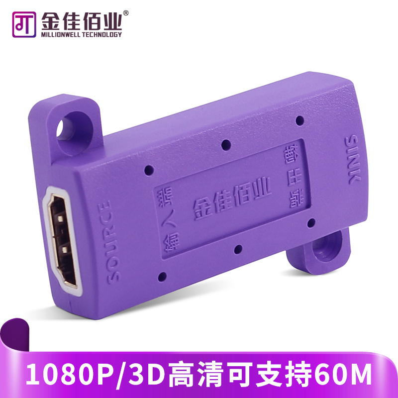Jinjia bai industry hdmi extender hdmi signal amplifier repeater to female video connector 30 m 60 M