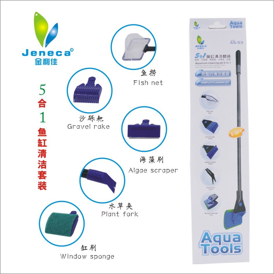 Jinli observing cleaning kit aquarium fish fishing fishing nets waterweeds gravel rake algae brush cylinder brush folder