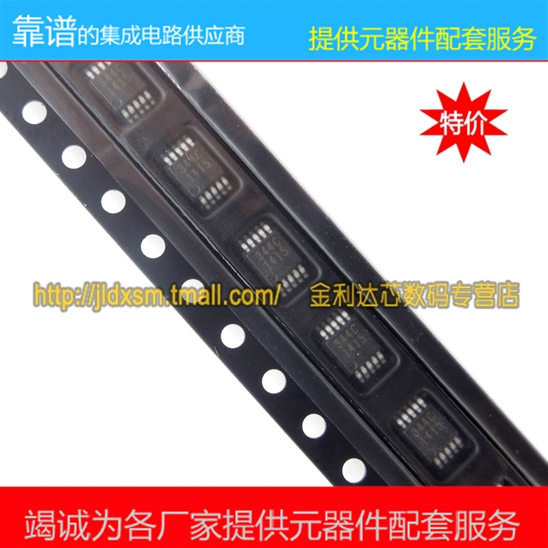 Jinlida | cs4344-czzr 344c CS4344 imported original! special offer!