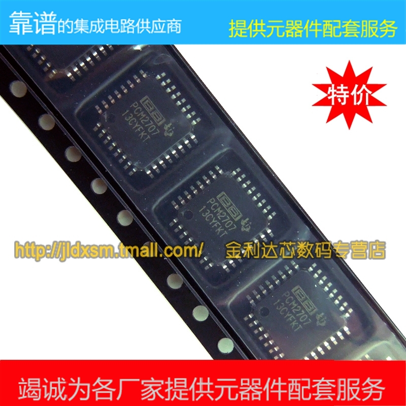 Jinlida | pcm2707pjt pcm2707 import original brand new! special offer!