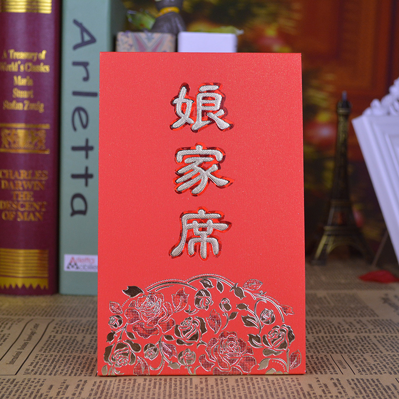 Jinlin maiden seats seats taiwan card wedding card wedding supplies