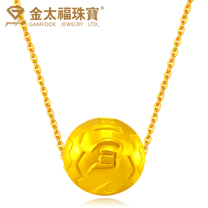 Jintai fu gold pendant gold pendants 3d hard gold transfer beads bracelet genuine female fashion