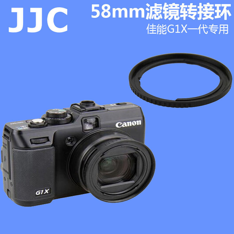 Jjc canon powershot g1x fa-dc58c filter adapter ring adapter ring can be installed generation mmuv