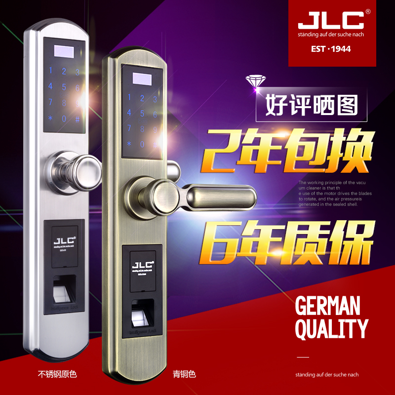 Jlc high tech fingerprint lock security door lock 304 stainless steel can household electronic door locks electronic locks lock smart lock