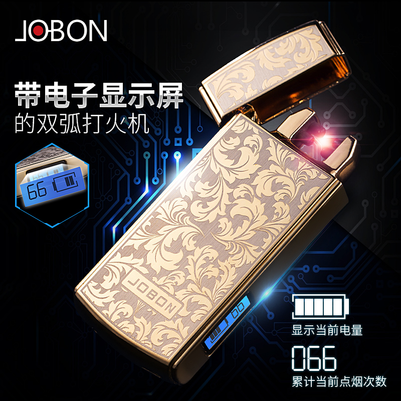 Jobon bang double arc slim usb charging lighter windproof personalized shake induction lighter lettering
