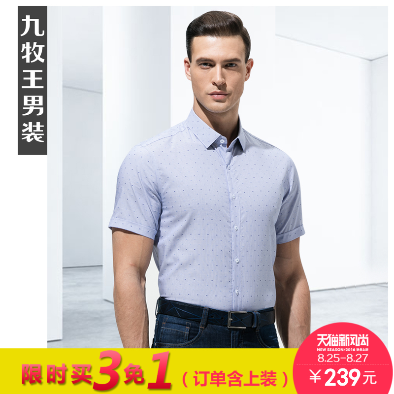 Joeone 2016 summer models men's fashion men's cotton short sleeve shirts casual shirts JC462021T