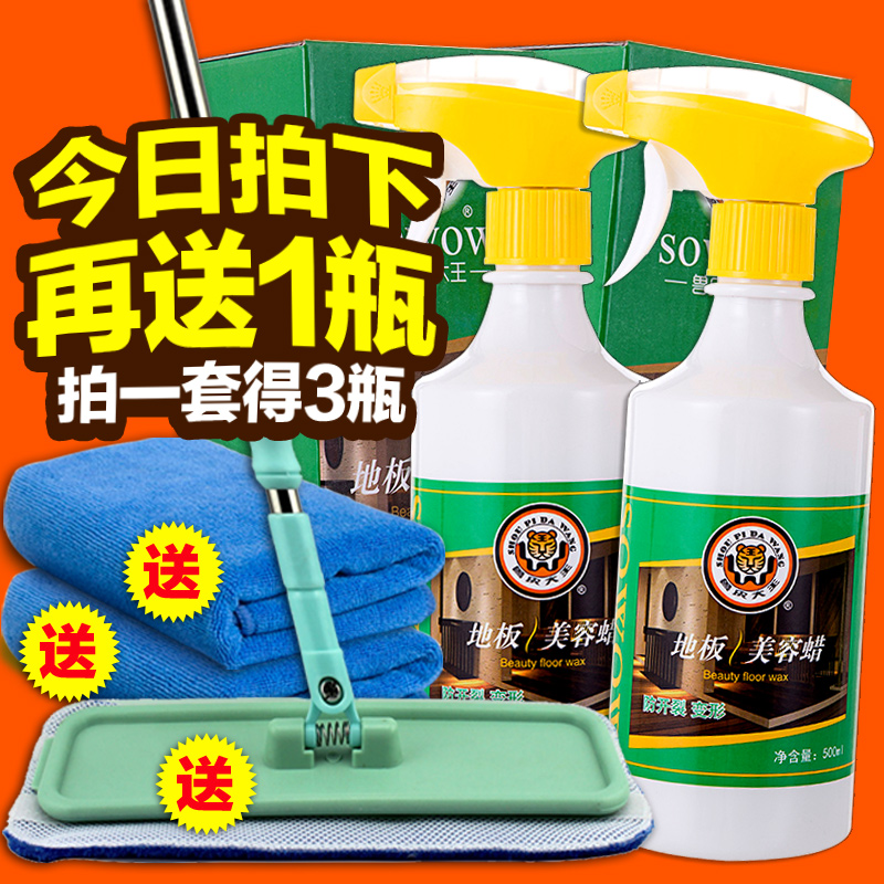 John wong king skins essential oils parquet wood floor wax floor wax furniture wax care and maintenance of liquid