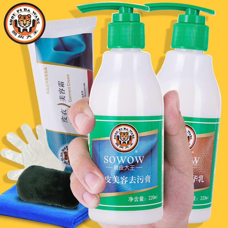 John wong king skins leather care agent leather care and maintenance of oil cleaners real leather sofa leather care solution