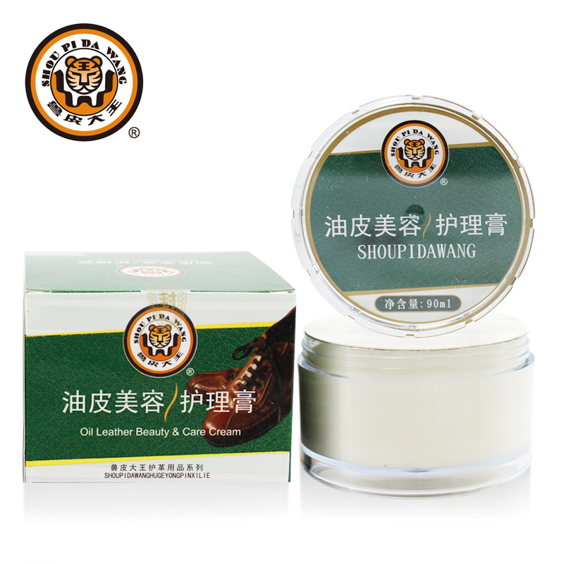 John wong king skins oil wax leather care agent leather shoe polish leather maintenance of oil colorless shoe polish shoe polish free shipping