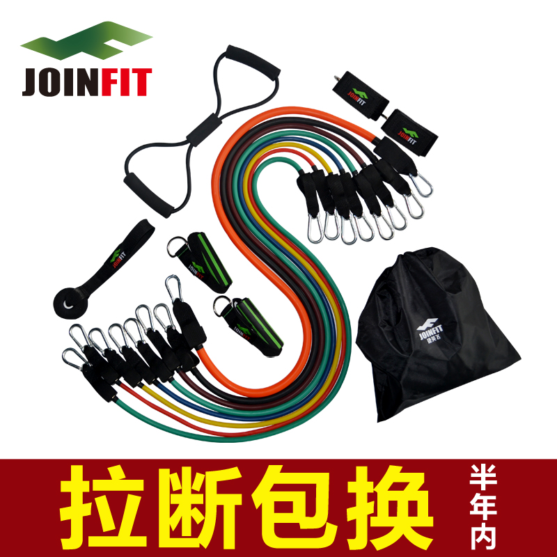 Joinfit elastic rope rubber band hose rally rally rope fitness trx suspension resistance band fitness equipment